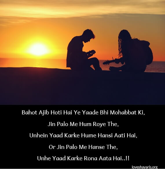 Missing Someone Shayari