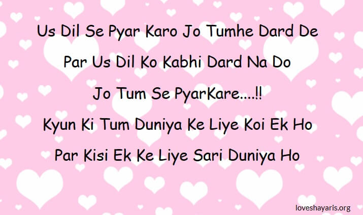 Someone Special Shayari