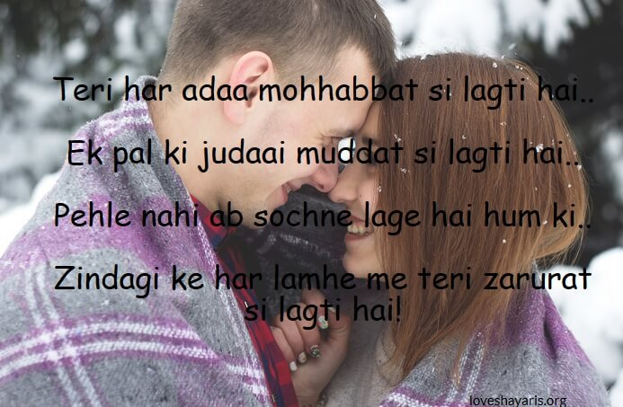 Falling in Love Shayari
